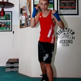 fight gym 12250