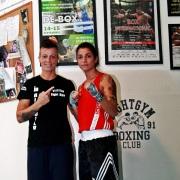 fight gym 2